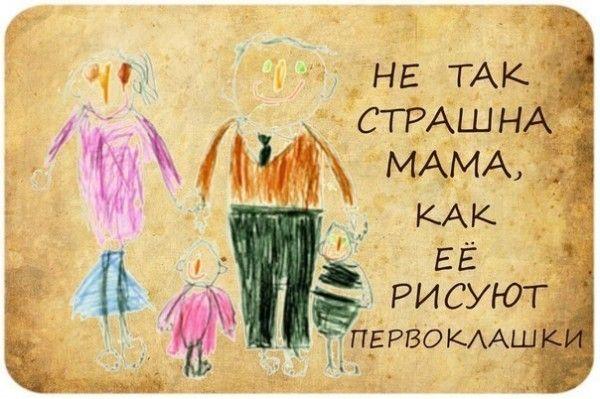 Картинки про маму и дочку смешные, открытки