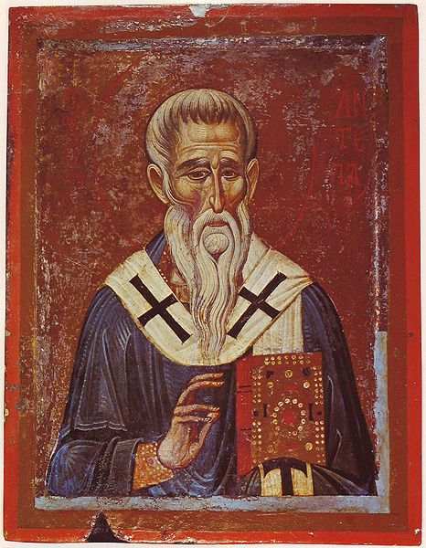 File:St Antipas Icon Sinai 13th century.jpg - Wikimedia Commons