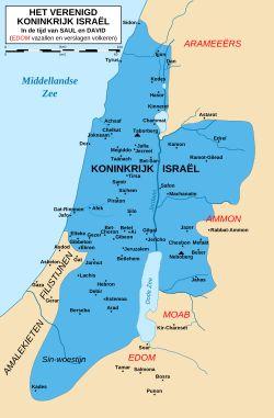 Salomo - Wikipedia