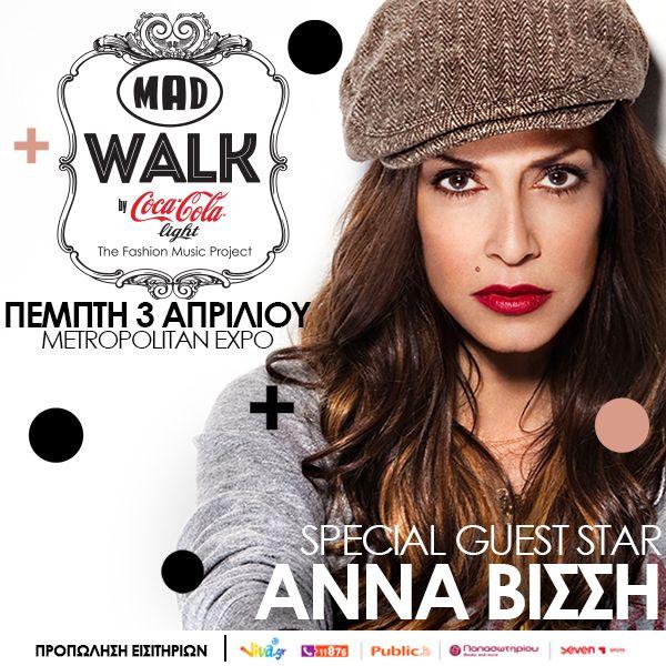 Σε Νότια Αφρική και ΗΠΑ η Άννα Βίσση! - νέο άλμπουμ προσεχώς & η νέα όπερα! | Tv Nea ©
