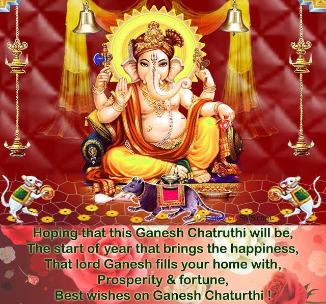 Ganpati Blessing Quotes: Best 25+ Ganesh Chaturthi Messages Ideas On Pinterest