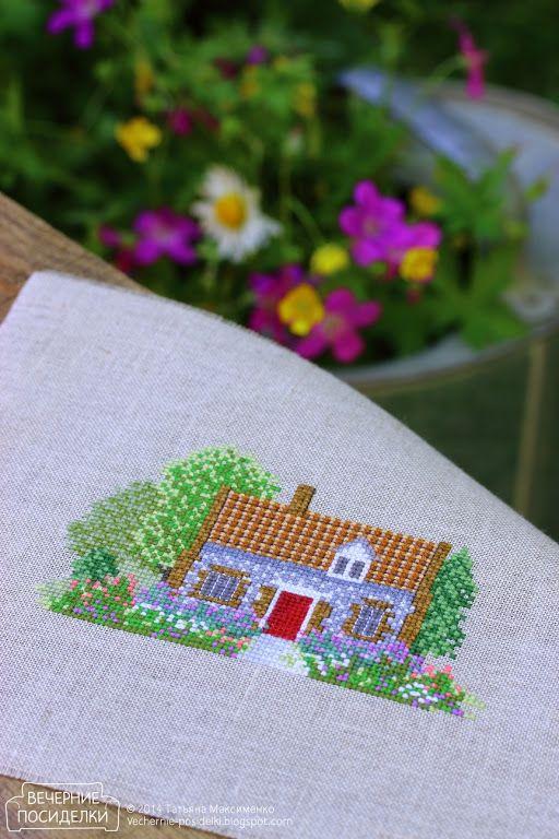В ышивка на даче всегда идёт на ура. Вот готов деревенский домик. Давно хотела вышить нечто подобное. И примета это хорошая (нет, я конечн...