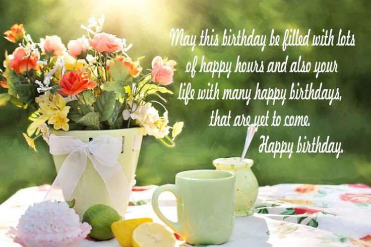 Best 20 Birthday Wishes and Happy Birthday Messages and Greetings   17  20  QuotBaseChestQuotBaseChest  Page 17