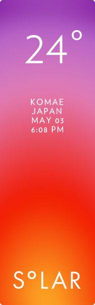 世田谷区 weather has never been cooler. Solar for iOS.