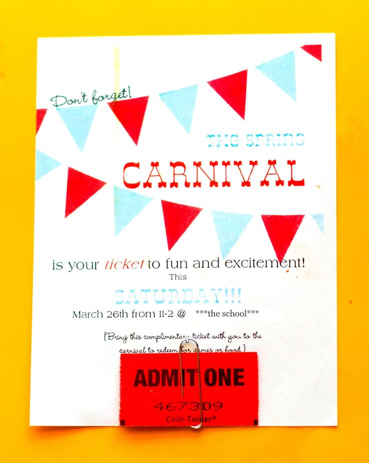 Carnival Advertising and other Craziness - My Insanity