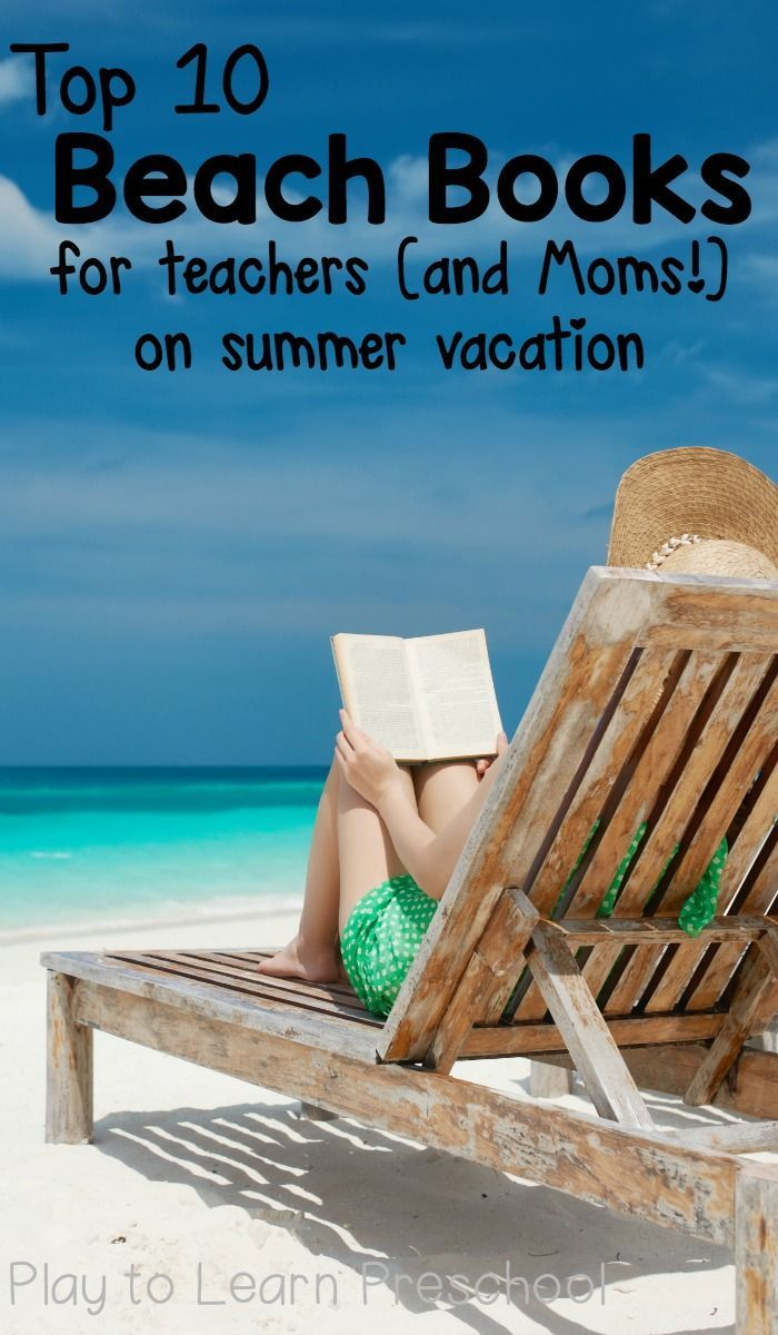 Books on physical therapy - The Ten Books That Moms And Teachers Need To Read During Their Summer Vacation No