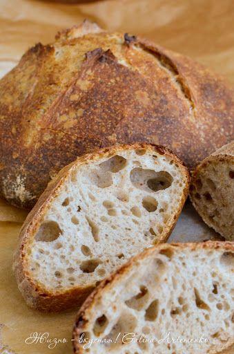 Ну покорись же мне, Вермонт! Вермонтский хлеб на закваске (Vermont Sourdough) - Жизнь - вкусная! [Галина Артеменко]