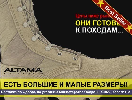 Армейские ботинки производства сша