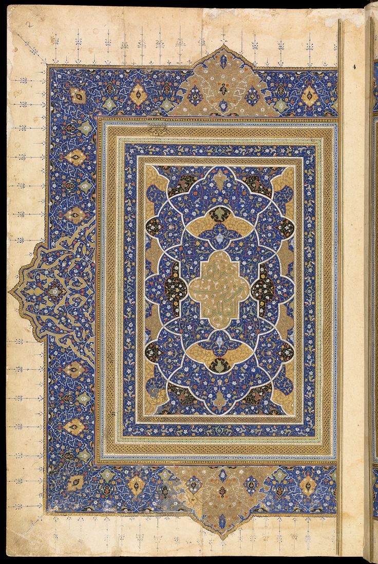QURAN Scribe and artist: Mulla Ala Bik Tabrizi?, Iran, second half of the 16th century, 15 x 10 1/8 in. (38.1 x 25.7 cm), MS. Ouseley Add. 178, fol. 2aThis ornate copy of the Quran in Arabic is a superb example of Safavid illumination. This splendid full-page image is a distinctive Islamic decorative device called a carpet page. Such panels were painted in imitation of the design of a carpet, often with geometric and floral patterns.