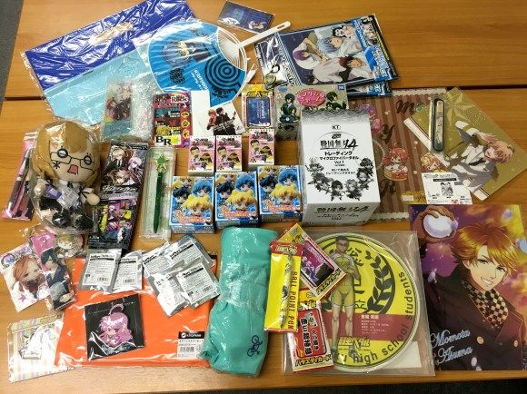 Anime Stores Super Generous Merchandise Deal Is A 4700 Percent Return On Your Shopping
