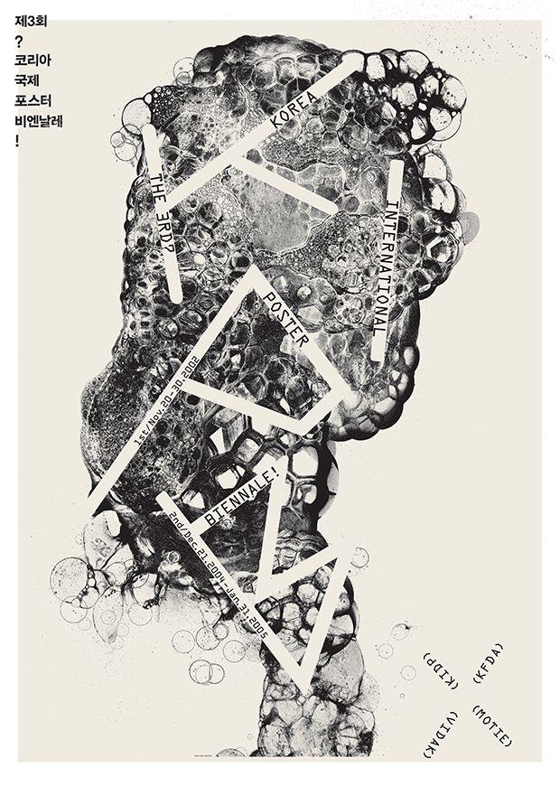 2013' The 6nd China International Poster Biennial | Powered By HZDamei.cn