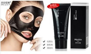 [Visit to Buy] Nose clean 1PCS/lot pilaten face beautiful grass acne mask pores to remove gases nasal stick Pore clean up to black #Advertisement