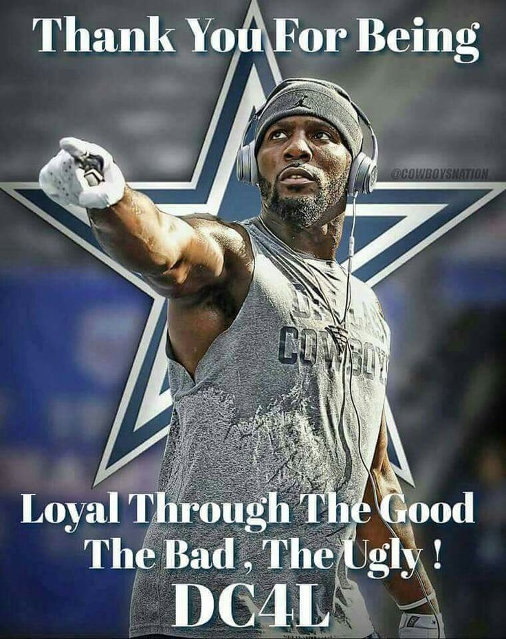 Dallas Cowboys★ Dez Bryant 88☆
