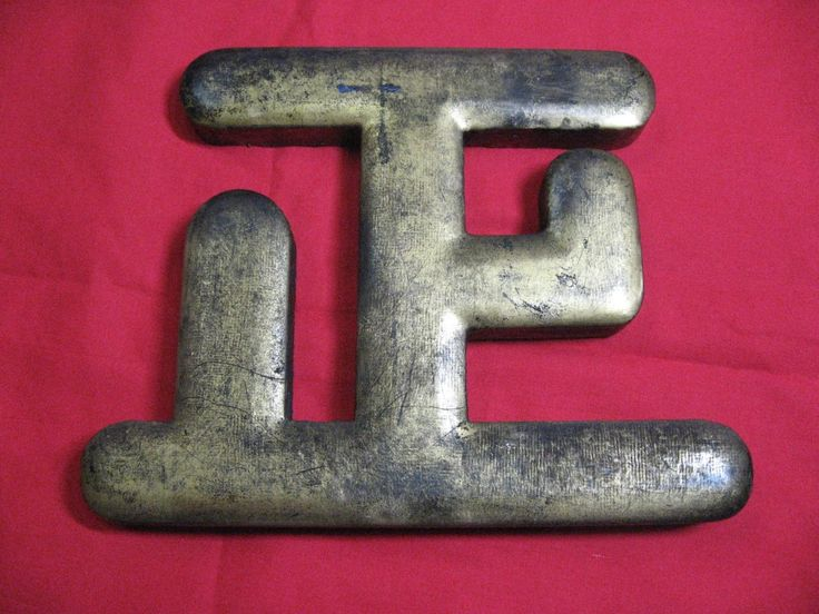 """This shape, kanji character means """"Justice."""". MATERIAL: Lacquered Wood. Period: Pre 1800. Made in Japan.   eBay!"""