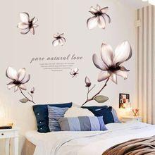 2016 Új liliom virágok PVC falimatrica a nappali szoba gyerek szobák…