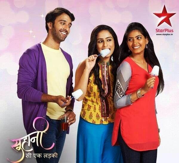 Suhani Si Ek Ladki Star Plus Serial Poster Pictures, Images