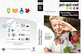 Fresh-Education : 45 εκπαιδευτικές δραστηριότητες φυσικών επιστημών ( Νηπιαγωγείο-Δημοτικό)