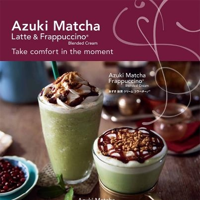 What's on the Menu: Starbucks Japan. I love how different brands try to cater to Japanese taste! :)