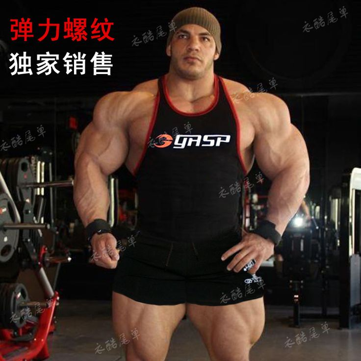 Cheap tdx a hombres grandes muslce gasp gimnasio chaleco for Fitness gym hombres