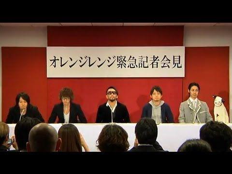ORANGE RANGE / Anniversary Song 〜10th〜