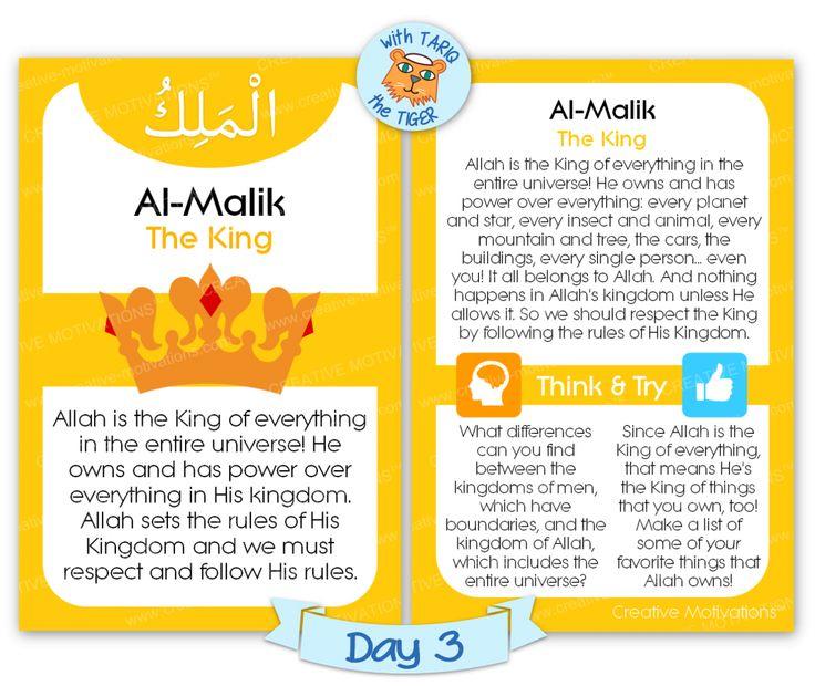 99 names kids -al-malik- dual image