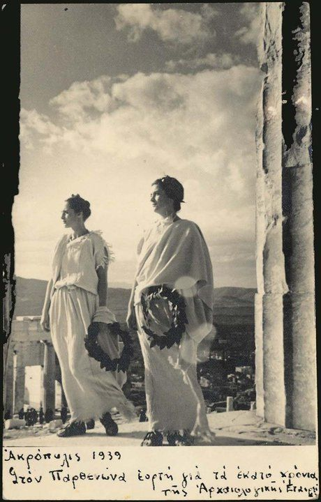 ΠΑΡΘΕΝΩΝ 1939 Από τον Εορτασμό των 100 χρόνων της Αρχαιολογικής Εταιρείας.