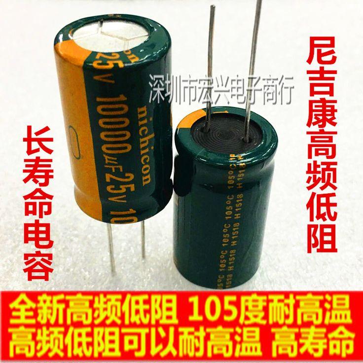 $9.49 (Buy here: https://alitems.com/g/1e8d114494ebda23ff8b16525dc3e8/?i=5&ulp=https%3A%2F%2Fwww.aliexpress.com%2Fitem%2F10pcs-high-quality-25V10000UF-High-frequency-and-low-resistance-Electrolytic-capacitor-10000UF-25V-18X30-18X35%2F32683655646.html ) 10pcs high quality 25V10000UF High frequency and low resistance     Electrolytic capacitor 10000UF 25V 18X30 18X35 for just $9.49