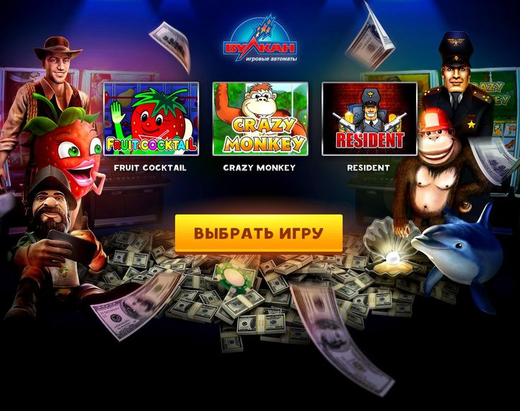 igra-zerkalo-kazino-fruktovaya-maniya