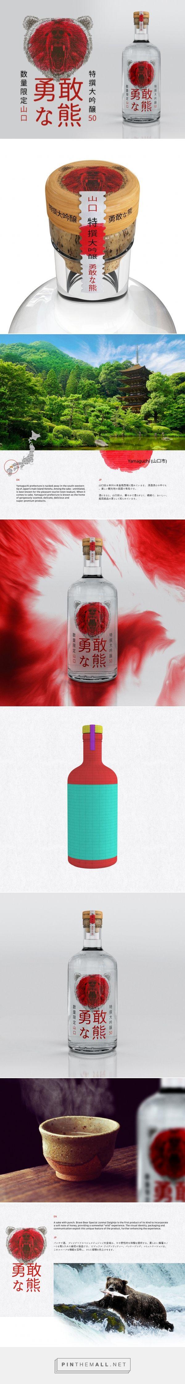 Brave Bear Sake packaging design by Rafael Maia - http://www.packagingoftheworld.com/2018/01/brave-bear-sake.html