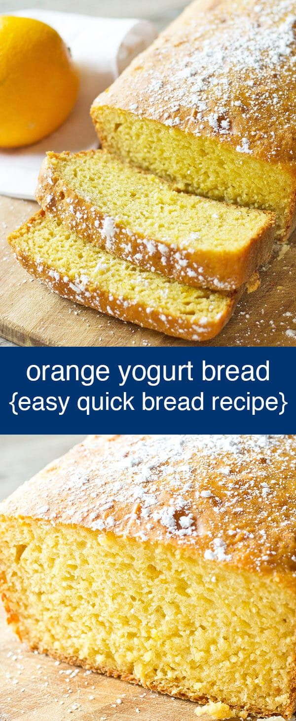 This Orange Yogurt Quick Bread is low in fat and has no refined sugar, but is full of amazing orange flavor. Easy breakfast or brunch recipe. Orange Yogurt Quick Bread {Sweetened with Orange Juice and Honey} via @tastesoflizzyt