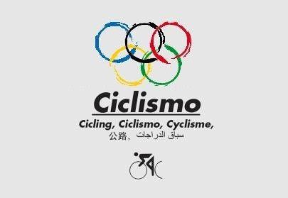 Dividida em quatro disciplinas: ciclismo BMX, ciclismo de Estrada, Mountain Bike e Ciclismo de Pista, essa modalidade faz parte dos Jogos Olímpicos desde a primeira competição da Era Moderna, em 1896, em Atenas. Cada disciplina é disputada com bicicletas específicas, com peso, marchas e tipos de quadro diferentes.