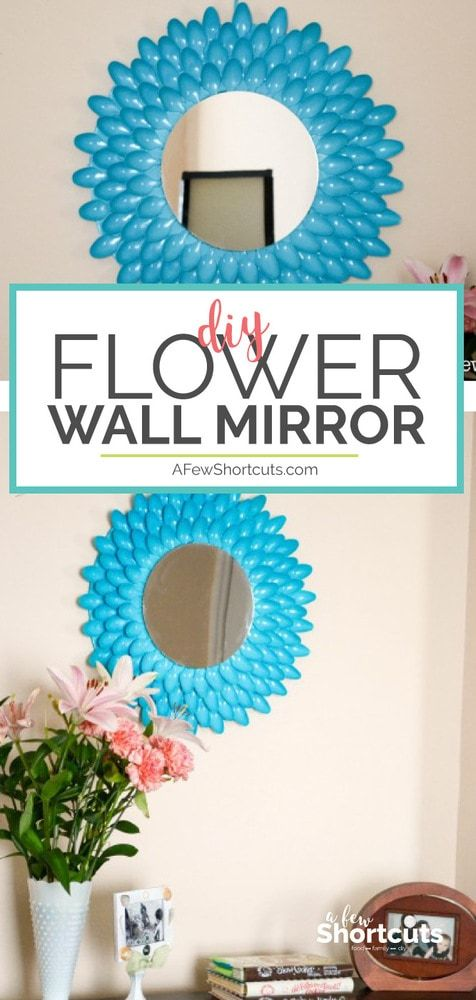 Check out this super cute DIY Flower wall mirror. Make it for under $5 with supplies from the dollar store and plastic spoons!#crafts #diy #dollarstore #decor