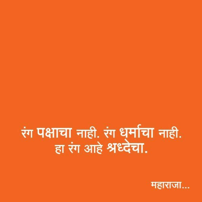 Swami Vasudevanand