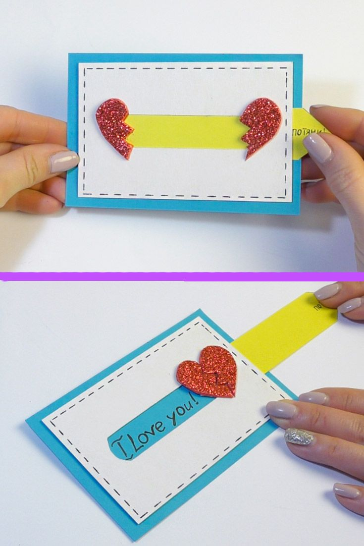 Как делать открытки схема