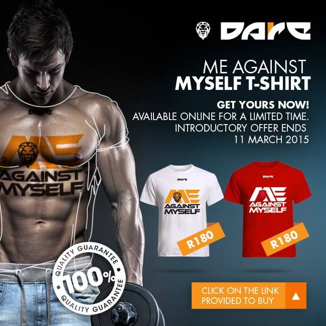 Me Against myself Dare Fitness T-shirts, Vests and Hoodies available from www.daredezigns.com