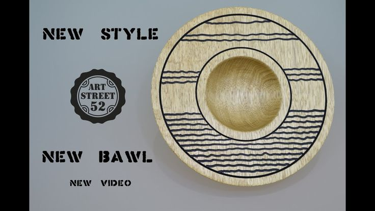 Bawl with engraving technique. #woodturning #woodworking #art