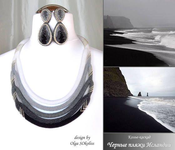 Черные пляжи Исландии, бисер, жгут, каскад, колье, браслет, серьги, вышивка, серый, белый, черный, настил, sokoliss