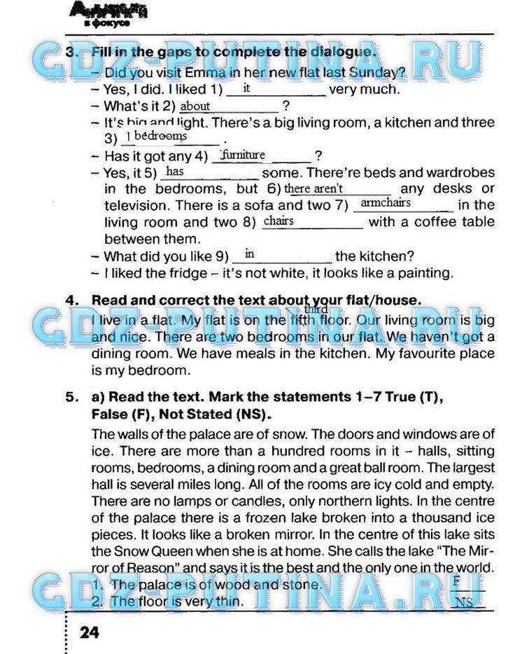 Гдз практикум иеформатика 10-11 класс
