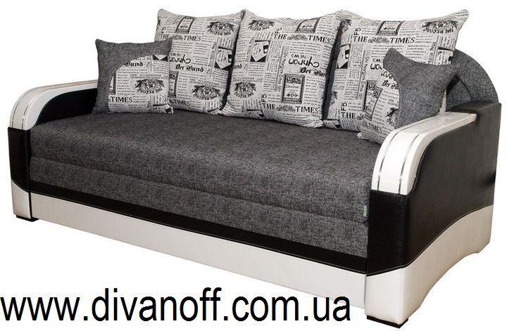диван Эфес с подушками газета