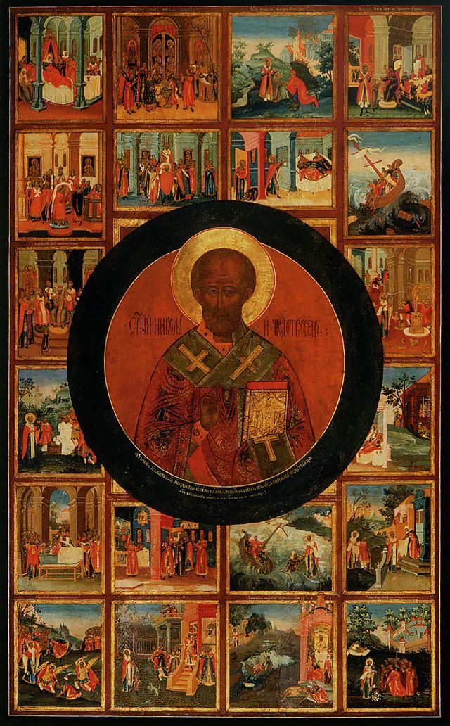 Icon. Sainted Nicholas, Archbishop of Myra in Lycia the miracle-worker - miraculous image. Yelokhovo Epiphany Cathedral