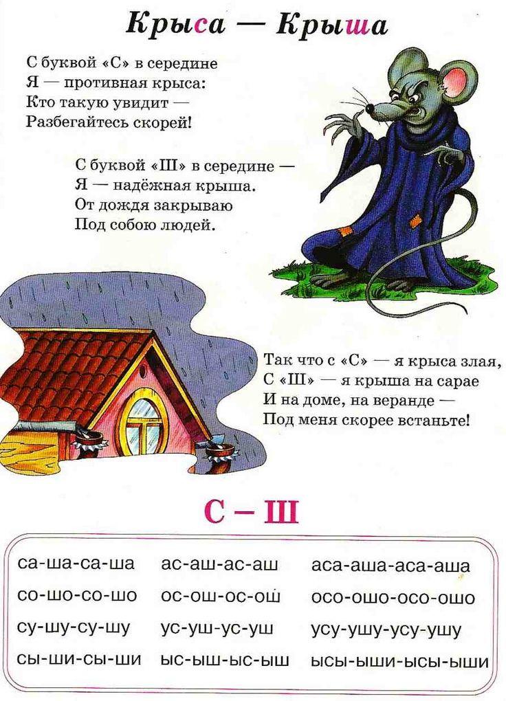 чтение+5.jpg (893×1238)