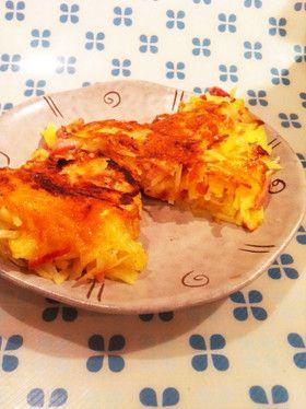 じゃがいものパリパリチーズ焼き by ☆りるりる☆ 【クックパッド】 簡単おいしいみんなのレシピが280万品