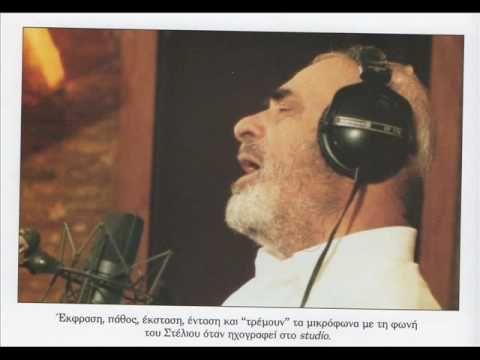 Καζαντζίδης - Κι αν γελάω είναι ψέμα  (Β΄ εκτέλεση)