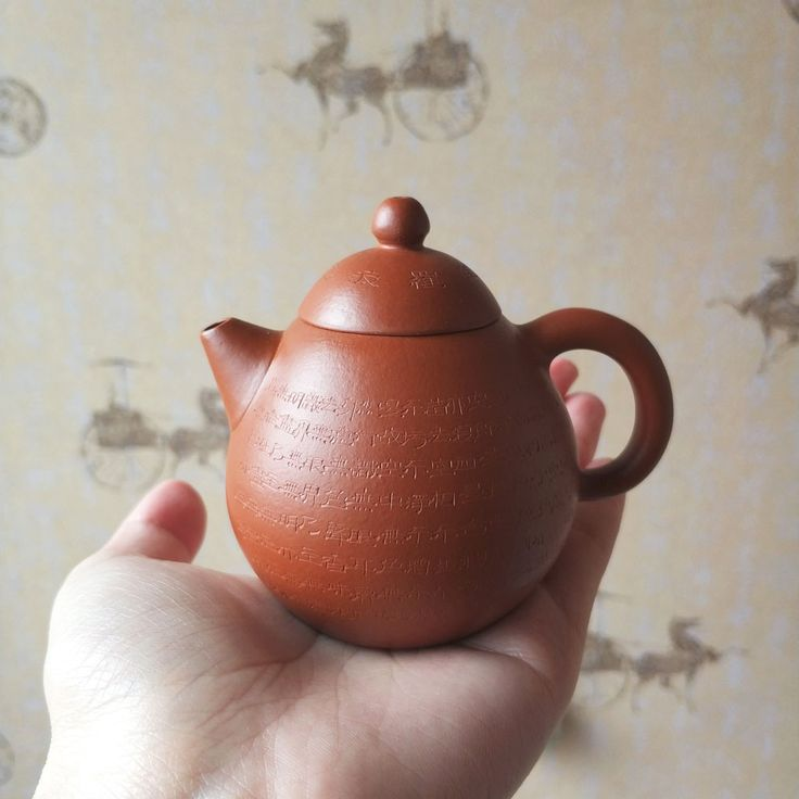 Love this Heart Sutra Dragon Egg Yixing Zisha Teapot, very cute and exquisite!!