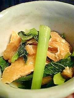楽天が運営する楽天レシピ。ユーザーさんが投稿した「小松菜と油揚げの炒め煮びたし♪」のレシピページです。ごま油で炒め、コクを出した煮びたしです。つめたーく冷やして食べてね!。小松菜と油揚げの煮びたし。小松菜,油揚げ,●顆粒だし,●みりん・しょうゆ・酒,●砂糖,●水