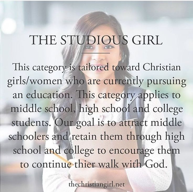 Did you know that:The Higher Education Research Institute at UCLA found that 52% of college students reported frequent church attendance the year before they entered college but only 29% continued frequent church attendance by their junior year. TCG was created to change that.  Our goal is to encourage readers as young as middle school in order to encourage their walk with God through high school and college. thechristiangirl.net