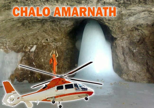 This Year Lot of amarnath pilgrims registered with indiatourcity for amarnath yatra by helicopter 2014 .Amarnath is an ultimate religious destination among hindu's and this place is visited by thousands of devotees.