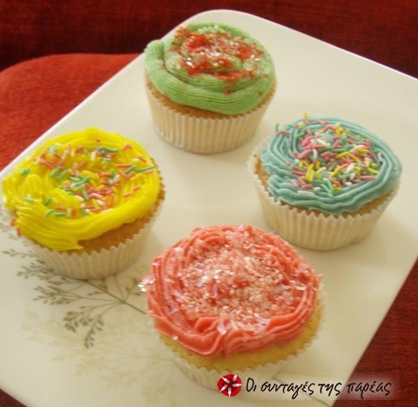 Cupcakes τα Χαρούμενα Κεκάκια #sintagespareas