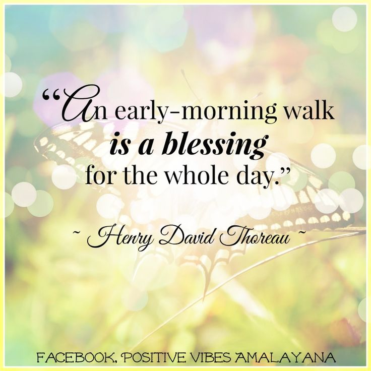 Early Morning Blessing Quotes: Best 25+ Morning Walk Quotes Ideas On Pinterest