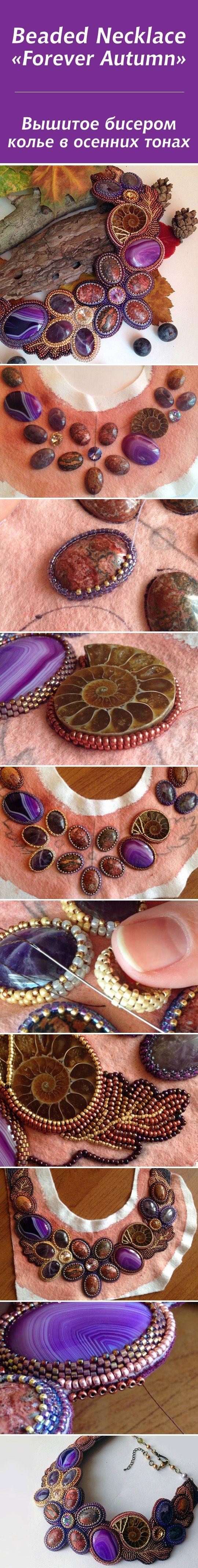 "* Мастер-класс по изготовлению колье из бисера ""Forever Autumn"" #beadwork"